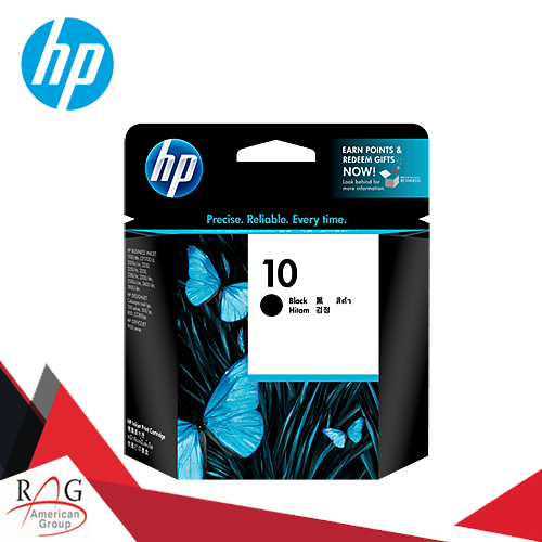 10-black-c4844a-hp-ink